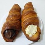 ブランジェリ ラ シュエット - 料理写真:デニッシュコロネ(チョコ&カスタードホイップ)
