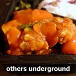 デリカぱくぱく - 酢鶏(酢鶏弁当)