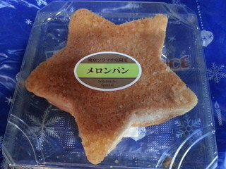 ヴィドフランス 東京スカイツリータウン・ソラマチ店
