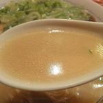 かじしか - スープアップ