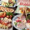 うまかぁ~黒豚と肴料理 まん - 料理写真:飲み放題付きご宴会コース