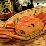 17070400 - 松葉蟹(二枚皮)ボイル \2800 調理前