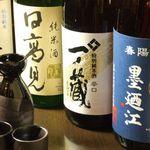298nky - 仙台黒毛和牛に合う宮城の地酒多数取り揃え