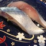廻鮮寿し たいの鯛 - 寒鯖。臭みゼロ!!脂のり抜群!!