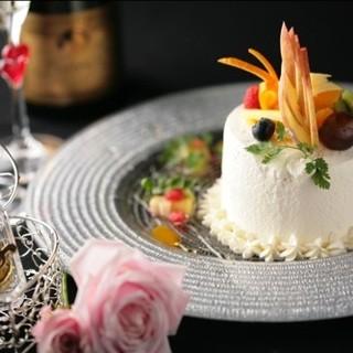 ケーキ付きアニバーサリーコース¥3,580