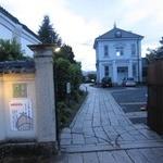 仏蘭西焼菓子調進所 足立音衛門 - 広い敷地に大正時代に建てられた洋館もある