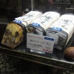 仏蘭西焼菓子調進所 足立音衛門 - 料理写真:1本1万円もする噂の「栗のテリーヌ 天」