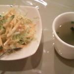 キララ - ランチサラダ&スープ