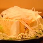 もつ鍋 山本屋 - サッパリ豆腐サラダ
