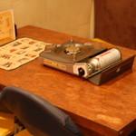 もつ鍋 山本屋 - テーブル席2