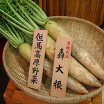 ひさ家 - 野菜などの産地にもこだわり、質の良いものを厳選しております。