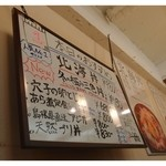 17081590 - 今の季節の北海道丼