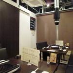焼肉グレート - 個室、ほんとゆったり