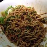 赤麺 梵天丸 - 写真を撮る前に混ぜてしまいました。