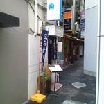 陶カフェ - お店外観