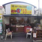 ドルチェ - ドルチェ 松山店さんがありました