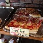 ベーカリームック - ピザパン・210円