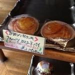 ベーカリームック - オレンジカスタードパイ・   245円