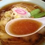 三幸 - 飴色な醤油スープ!