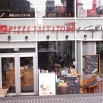 PIZZA SALVATORE CUOMO & GRILL 京都 -