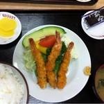 勝美軒 - エビフライ定食900円