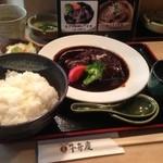 17089444 - 黒タンシチュー定食