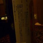 ふもと旅館 -