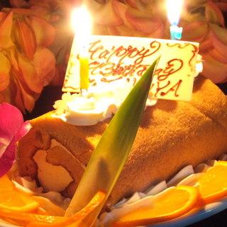 誕生日・記念日・各種承ります!