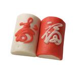 梅かま - 飾り・細工かまぼこ 紅白