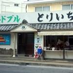 Toriichi - 看板