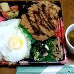Toriichi - とんかつ弁当 ¥300