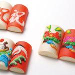 梅かま - 富山の結婚式の引き出物といえば飾り・細工かまぼこ