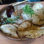 麺屋 國丸 - 信州味噌 味噌漬け炙りチャーシュー麺950円
