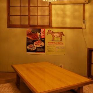 落ち着いた雰囲気の店内でゆっくりとお食事を。。。