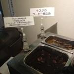 ブラジリアンレストラン コパ - フェジョアーダも牛スジのコーヒー煮も食べ放題