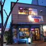 マハロ - ハワイにありそうな建物なのかな??