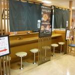 17099129 - 丸栄百貨店の地下1Fにあります