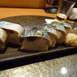 鯖棒寿司1800円