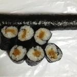 満寿田屋 - かんぴょう巻 1本 ¥120