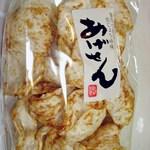おせんべいやさん本舗 煎遊 - あげせん 315円 (^^w