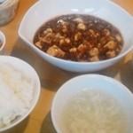 中華料理 獅子 - 麻婆ランチ 800円