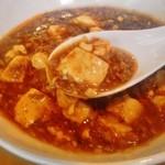 中華料理 獅子 - 麻婆豆腐 クローズアップ