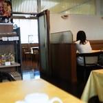 中華料理 獅子 - 客室の様子