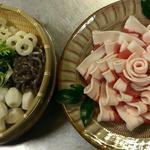 野むら山荘 - 冬季限定「天然ぼたん鍋」特製味噌仕立てでどうぞ