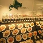 ミルク&パフェ よつ葉ホワイトコージ 札幌パセオ店 -