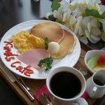 カインズ カフェ - モーニングパンケーキ ハワイアン ¥680