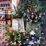 噂のこの串かつあのおでん 博多駅前倶楽部 - オープン時の写真です。