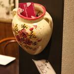 アンフォラ - アンフォラの壺