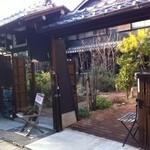17113583 - お庭のある日本家屋