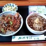 そば盛 - 料理写真:かき揚げ丼セット